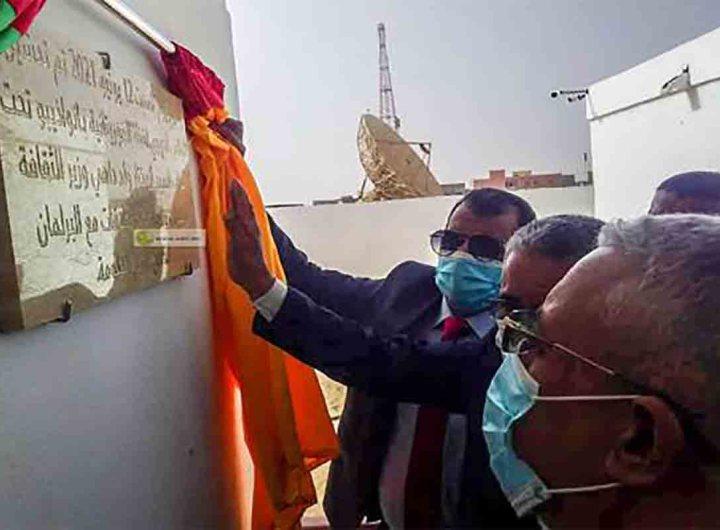 Nouadhibou: Le ministre de la culture assiste à l'inauguration du bureau régional de la Télévision Mauritanienne