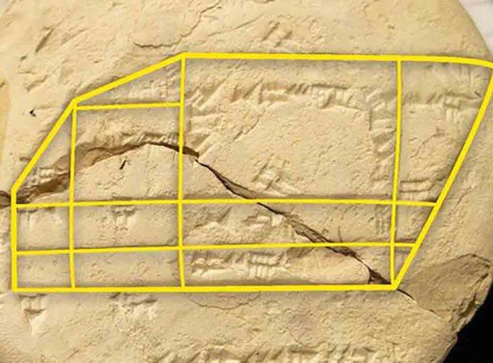 Le théorème de Pythagore utilisé 1000 ans avant la naissance du mathématicien?