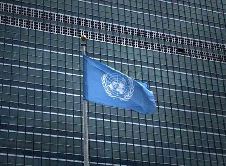 L'Ethiopie annonce l'expulsion de sept responsables d'agences de l'ONU