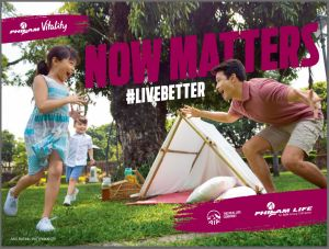 NOW MATTERS SLEX Sun Valley Billboard FA-Seven AD-061417
