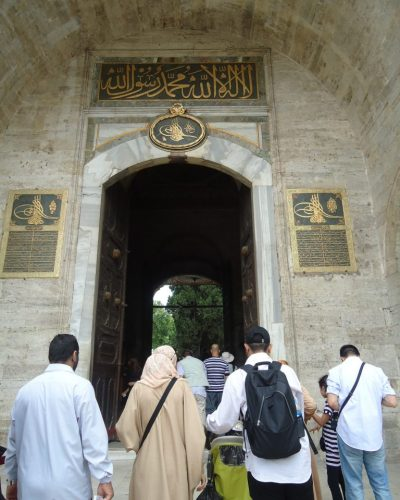 Gate of SalutationTopkapi Palace