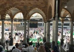 Masjid Al Haram Terrace Overlooking Kaaba in Mecca