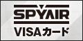 『SPYAIR VISAカード』