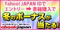 『eBookJapan』