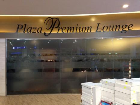Plaza Premium Lounge Maldives Male Airport MLE Trip Report02