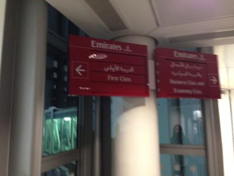 Emirates First Class DXB-MXP Dubai Milan 77701