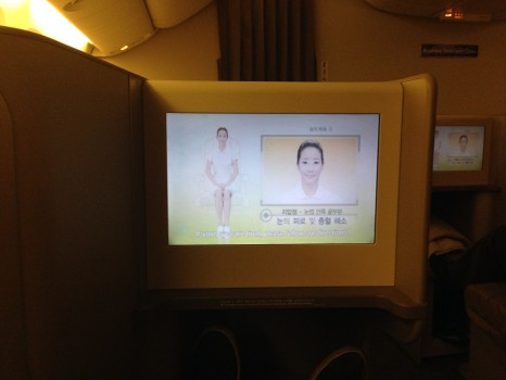 Asiana Airlines Trip Report Business Class ICN-JFK B777-300ER43