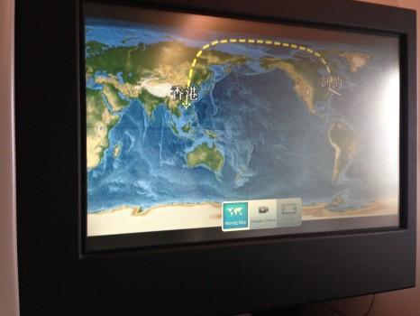 Cathay Pacific Business Class Trip Report20