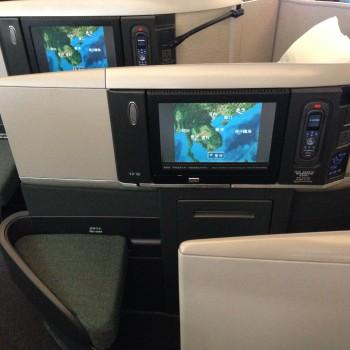 Cathay Pacific Trip Report Hong Kong (HKG) to Bangkok (BKK) A34005