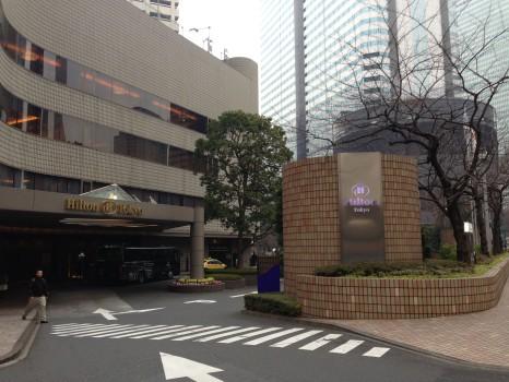 Hilton Tokyo Shinjuku01