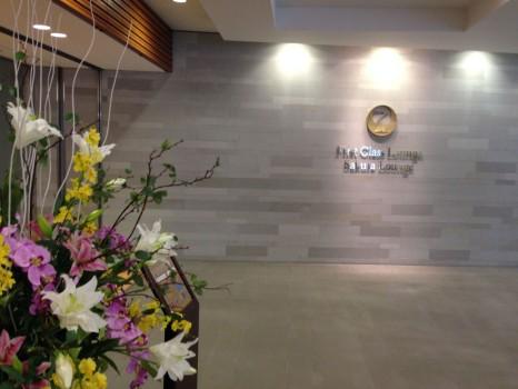 JAL Sakura Lounge Tokyo NRT05