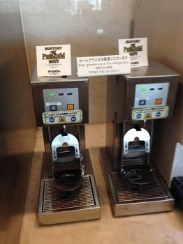 JAL Sakura Lounge Tokyo NRT46