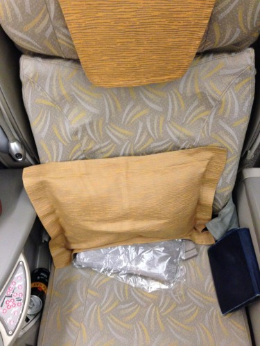 Asiana Airways Trip Report BKK-ICN A330 Bangkok Seoul14