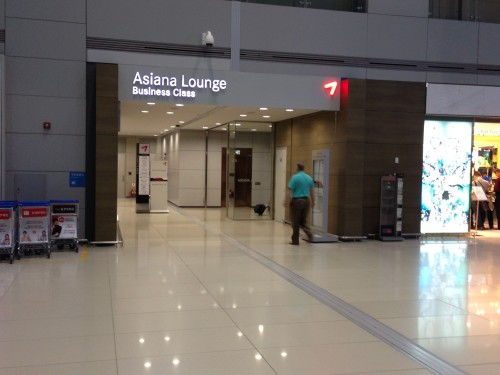 Asiana Lounge Business Class Seoul ICN02