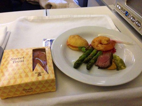 British Airways Flight Review 747-400 Club World46