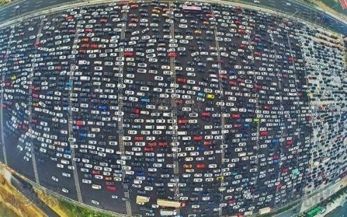 china-commute