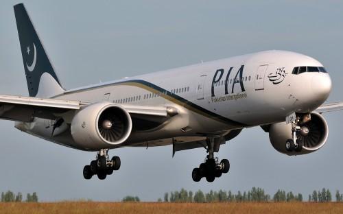 pia-airline