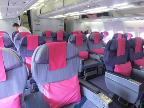 thai_business_cabin