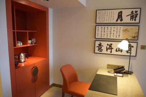 Grand Hyatt Taipei - Grand Suite Twin Desk
