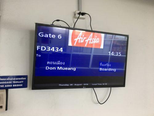 AirAsia Chiang Mai to Bangkok - Boarding Gate
