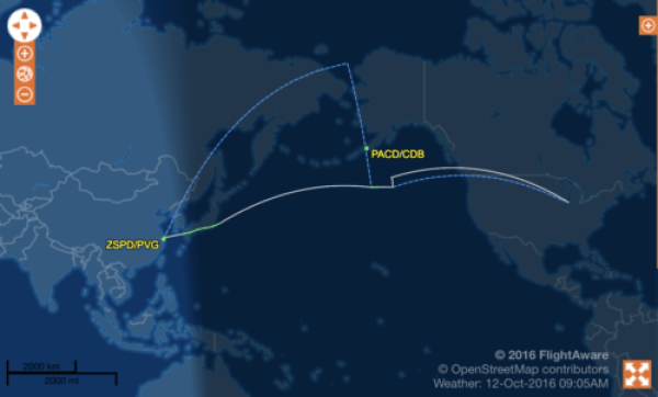 American Airlines flight 288 made a diversionto Cold Bay, Alaska enroute from Shanghai to Chicago.