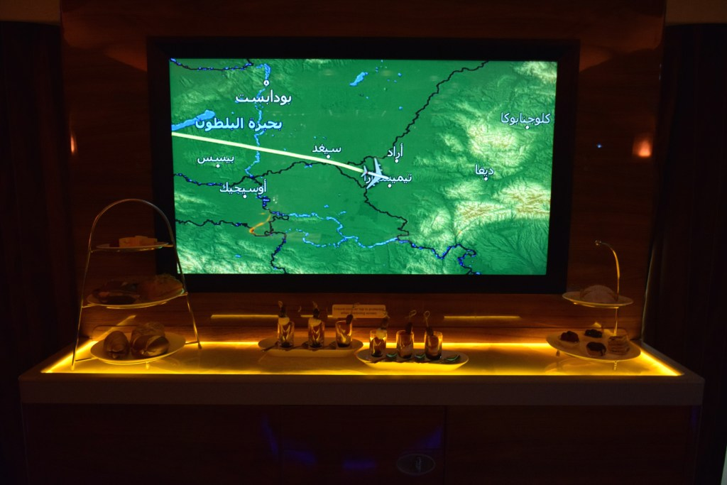 Emirates A380 Onboard Bar Display