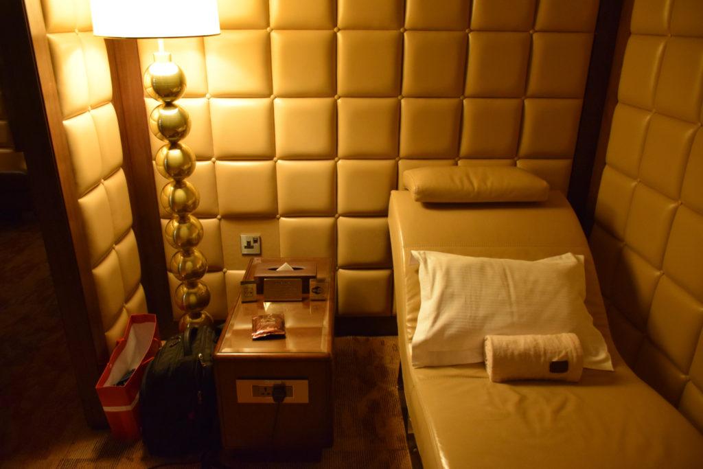 Nap Room
