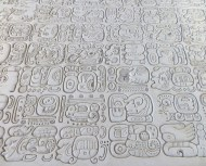 Mayan letters, Palenque Museum