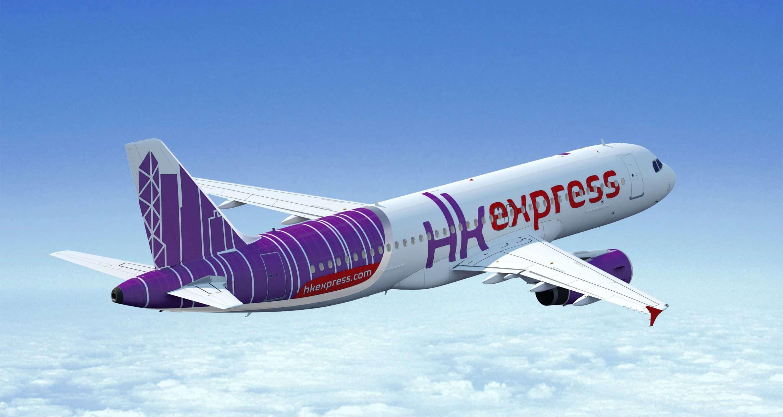 HK Express 31/Oct 起新增周四 香港高松 航班 | POINTS852