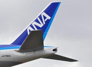 All Nippon Airways utang
