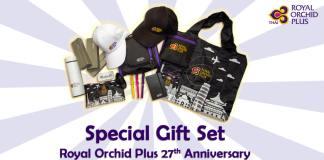 Hadiah Royal Orchid Plus