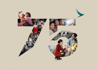 Cathay Pacific 75 tahun
