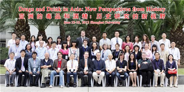 Drugs and Drink in Asia Conference Participants