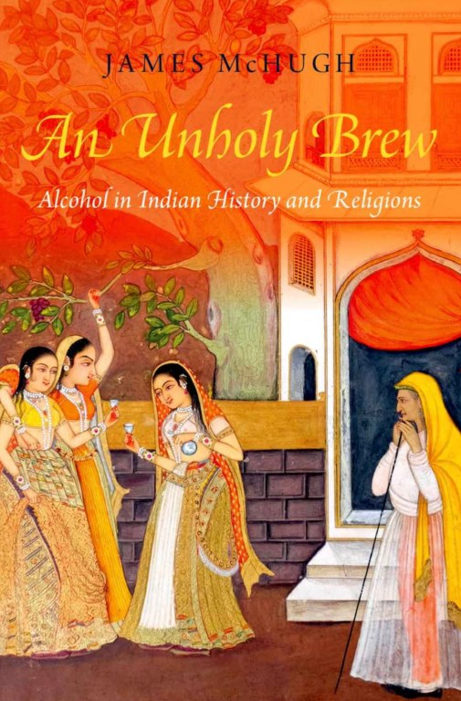 An Unholy Brew cover page