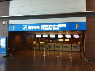 Aloft To Asia Singapore Air Transfer And Asiana Lounge