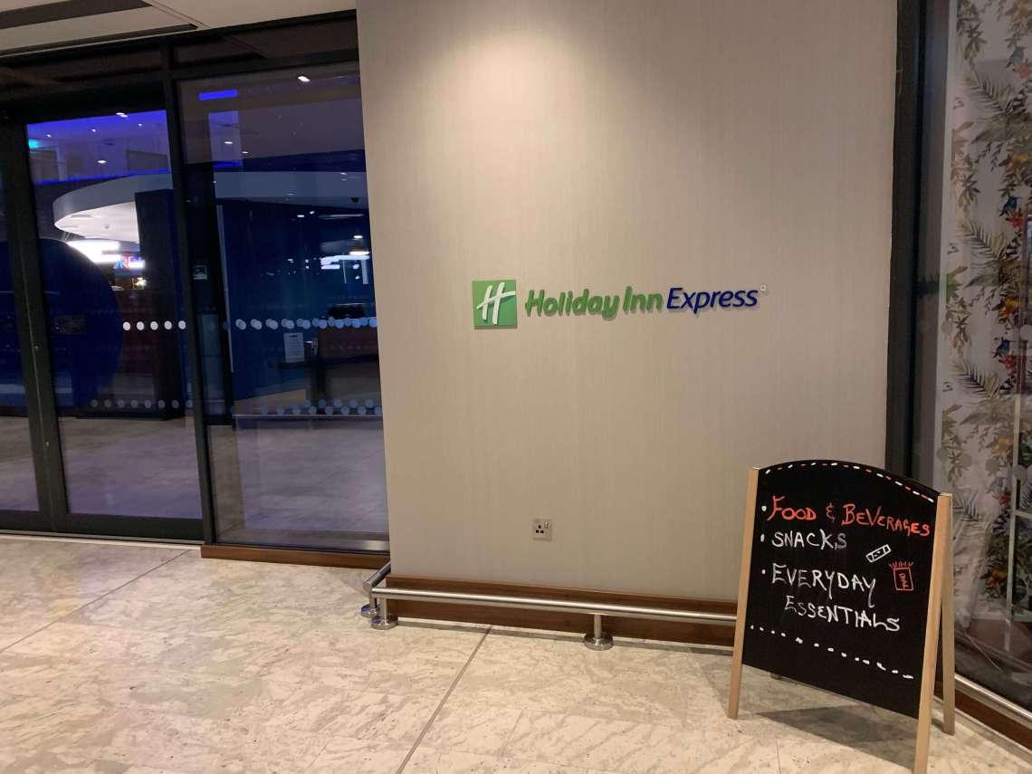 Holiday Inn Express Heathrow T4