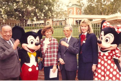 Disneyland 1985 with the Vice Premier of China