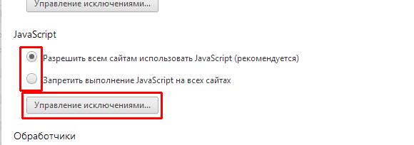 Kako blokirati e-poštu s web lokacija za upoznavanja