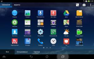 Танымал өтініштер iOS және Android-де