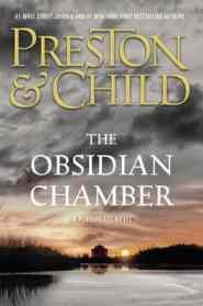 obsidian-chamber