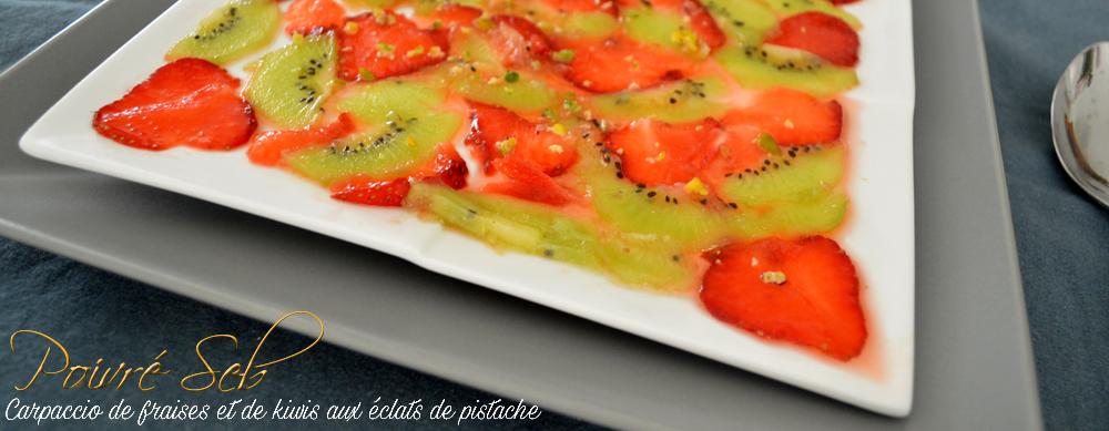 Carpaccio de fraises et de kiwis final