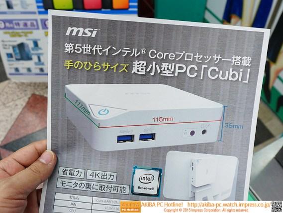 cubi1