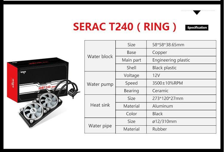 Aigo Serac T240 AIO Liquid Cooler Review - Bigger radiator, better heat dissipation 31