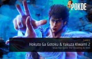 tgs 2017 sega hokuto ga gotoku yakuza kiwami 2