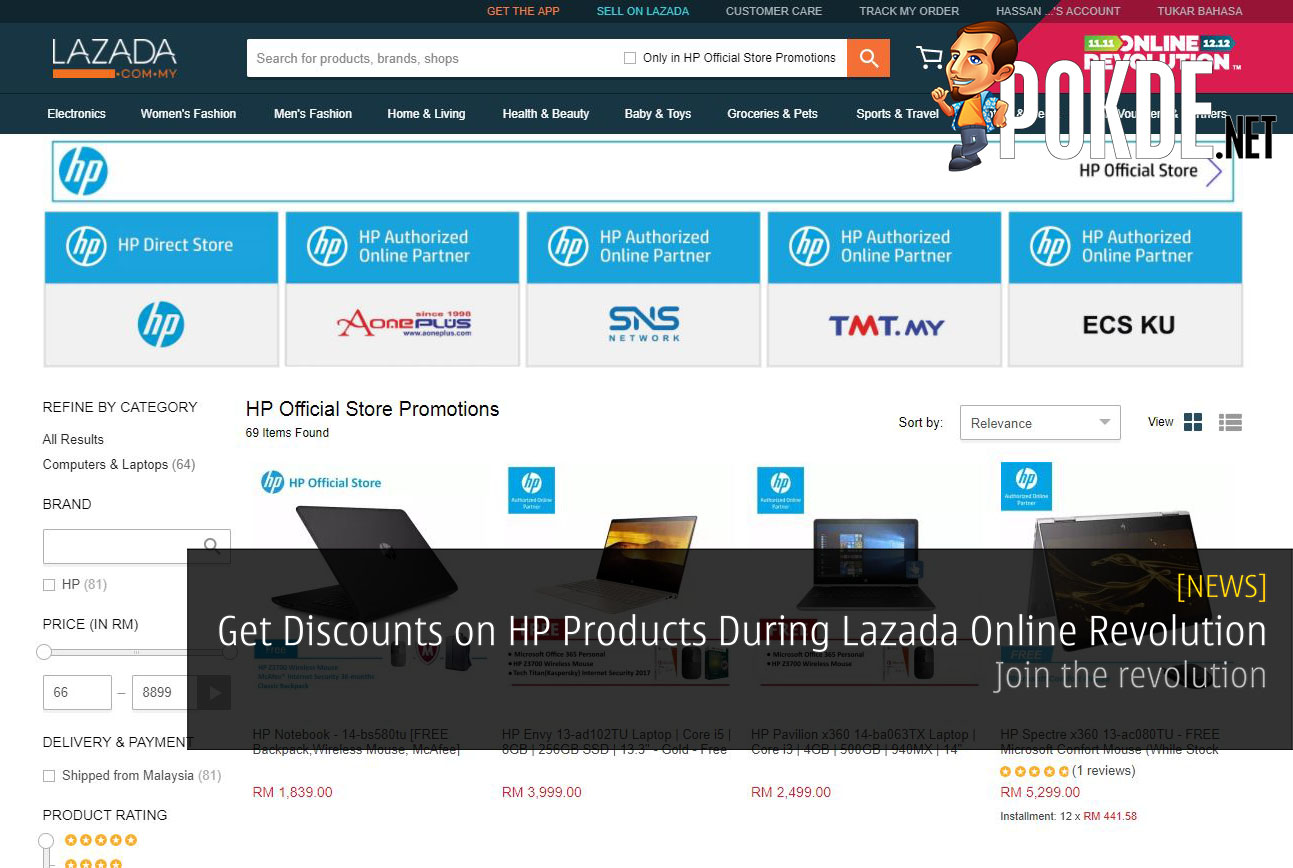 Get Exclusive Discounts on HP Products During Lazada's