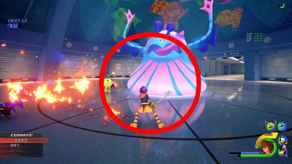 Kingdom Hearts 3 Leak Shows New World