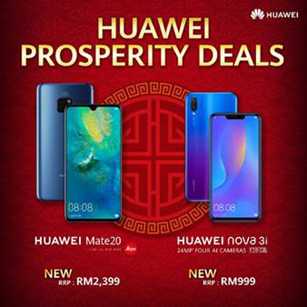 HUAWEI Offering Lower Prices For HUAWEI Mate 20 and HUAWEI nova 3i This Chinese New Year 21