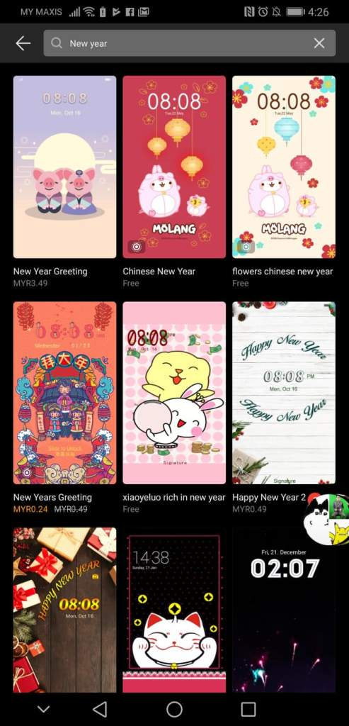 Get Your HUAWEI Chinese New Year Themes Now Before They Dissapear 23