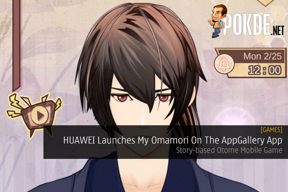 HUAWEI Launches My Omamori On The AppGallery App — Story