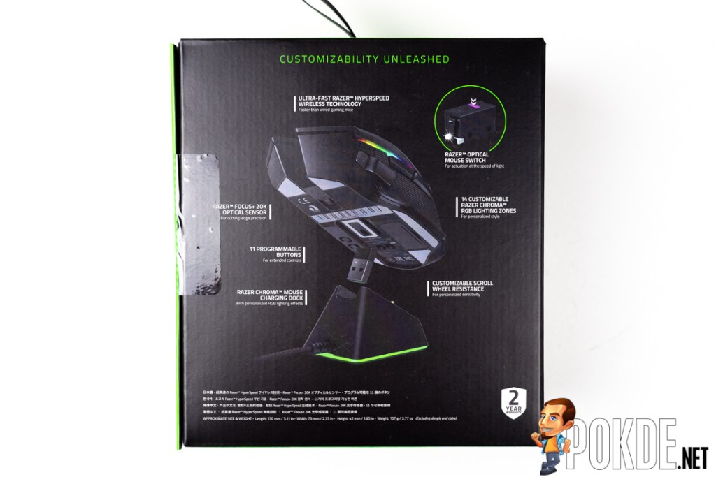 razer basilisk ultimate box back
